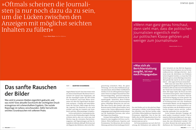 Rauschen_1DS